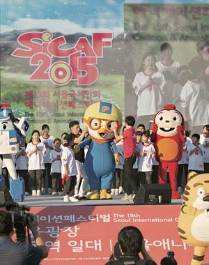 [문화 산책] 꿈과 상상, 기쁨과 즐거움이 가득한 서울국제만화애니메이션페스티벌 SICAF2016에서 만나요!
